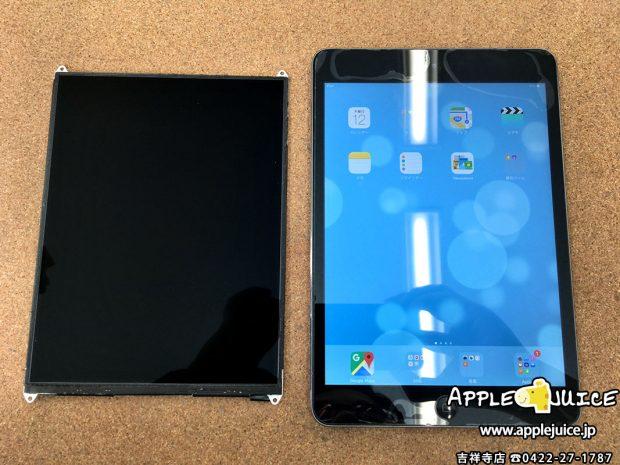 液晶を交換した黒いiPad mini 2