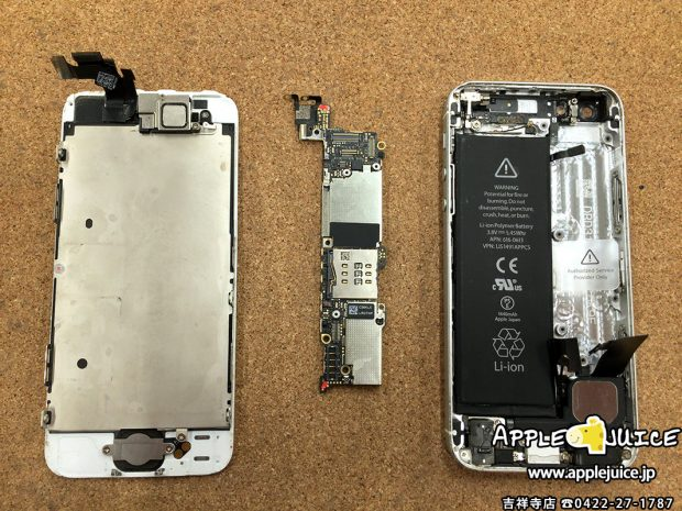 水没したiPhone5の内部写真