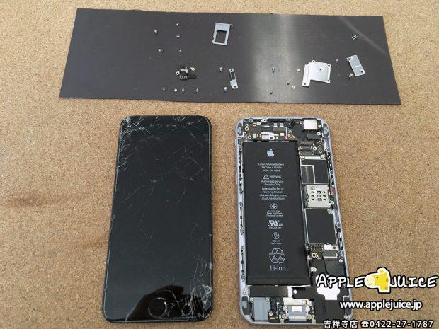 水没してしまい起動しないiPhone6の内部写真