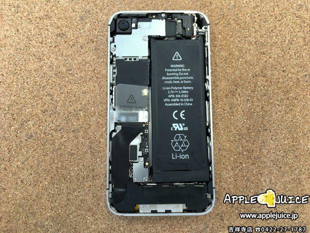 水没洗浄し液体を除去したiPhone4s