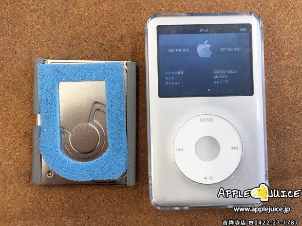 埼玉県からご依頼 iPod classic フラッシュメモリー256GB交換希望 2017/01/24