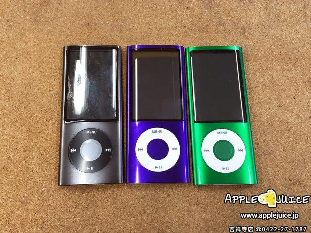 目黒区からご依頼 iPod nano 5世代 バッテリー劣化と液晶破損 2017/01/21