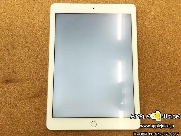 液晶が真っ白しか映らないiPad Air 2