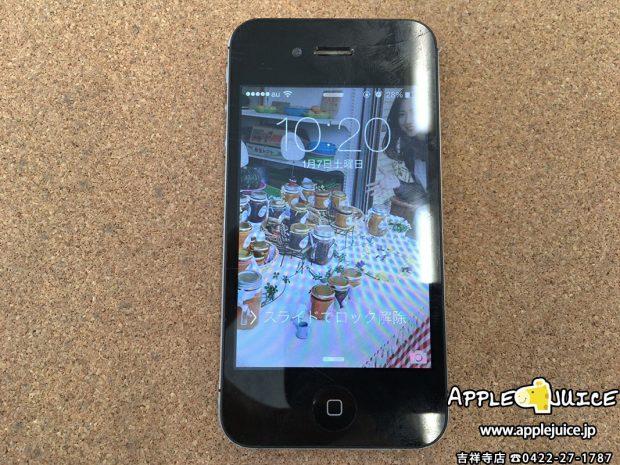 水没洗浄後、無事に起動するようになったiPhone4s