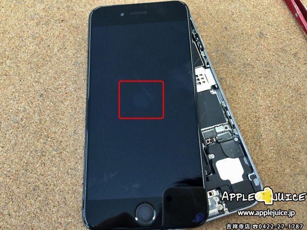 バックライトが点灯せず画面が真っ暗なiPhone6