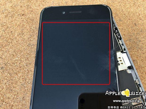 バックライトが点灯せず画面が真っ暗なiPhone6 2枚目