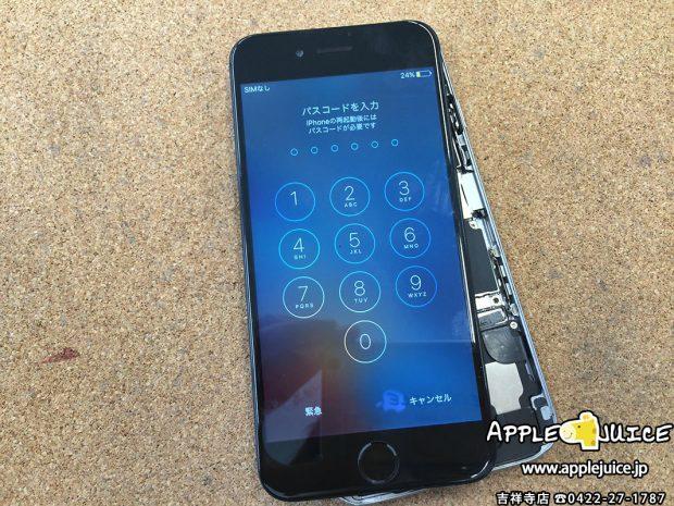 バックライトの基板修理をした後のiPhone6