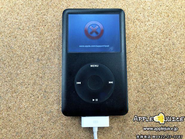 大田区からご依頼 iPod classic HDD故障とバッテリー膨張 2017/02/06