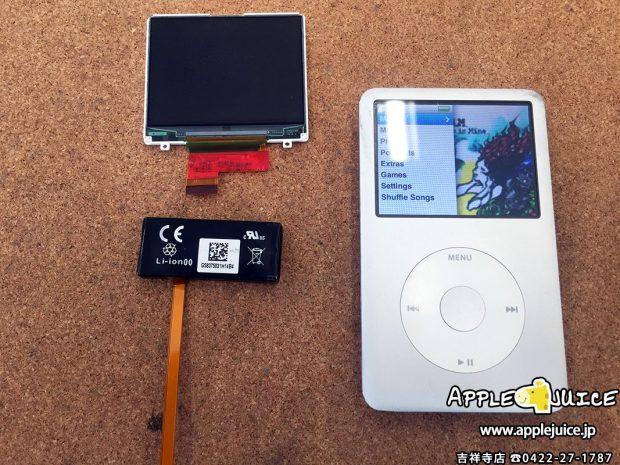 液晶パネルとバッテリーを交換したiPodClassic