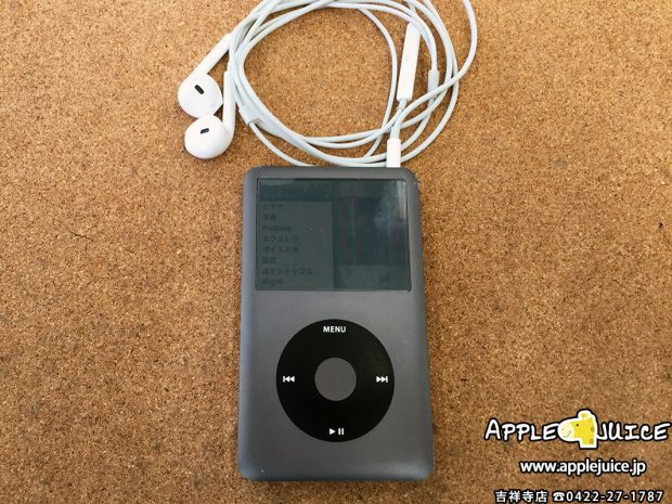 来店でのご依頼 iPod classic 片耳音が出ない症状 2017/02/21
