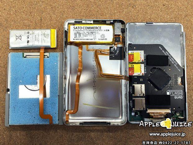 武蔵野市からご依頼 iPod classic イヤホン、バッテリー、フラッシュメモリー化修理 2017/02/06