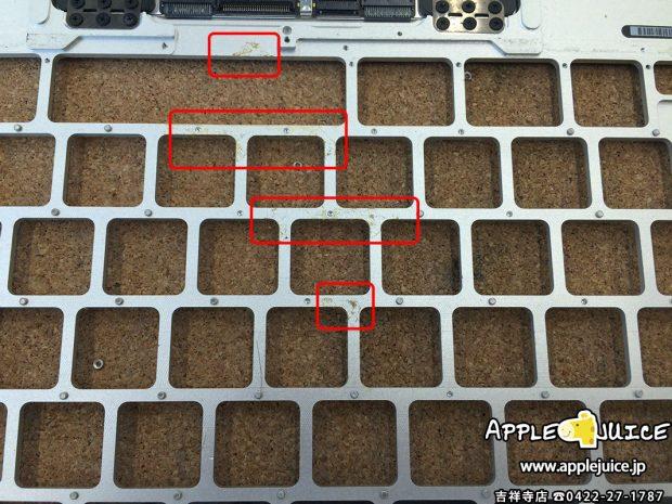 MacBook Air 11inchのキーボード部分のフレーム