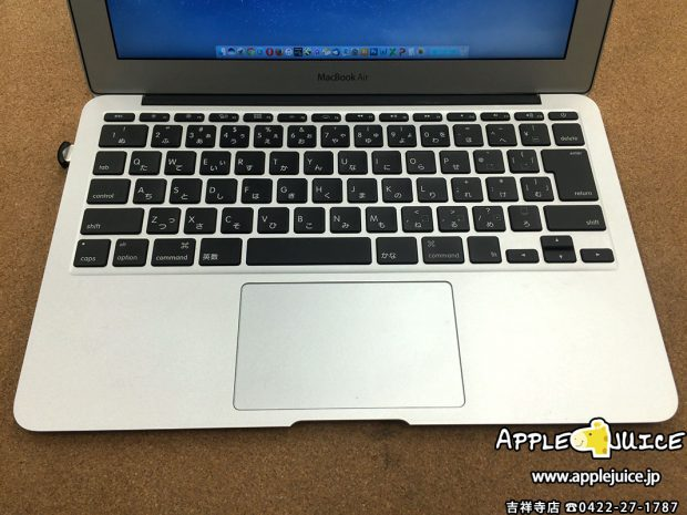 MacBook Air 11inchのキーボード交換が終わったところ