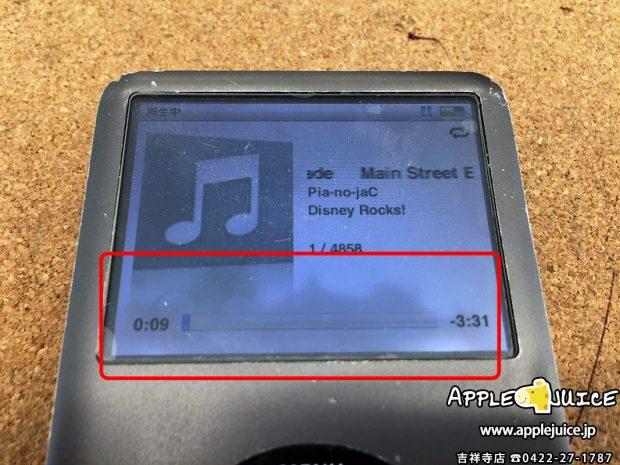 練馬区から来店でのご依頼 iPod classic 液晶不良、イヤホンジャック不良 2017/03/05