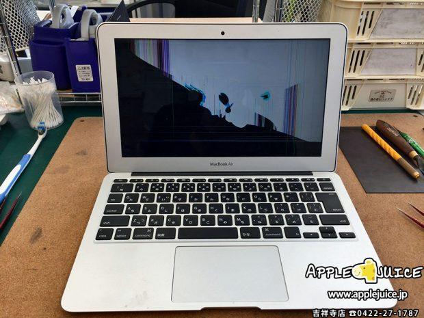 【Mac修理】MacBook Air 11inch (2015年モデル)液晶交換修理 2017/03/25