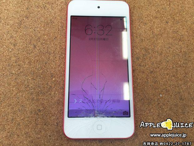 来店でのご依頼 iPod touch 5世代 ガラスと液晶割れの症状 2017/03/18