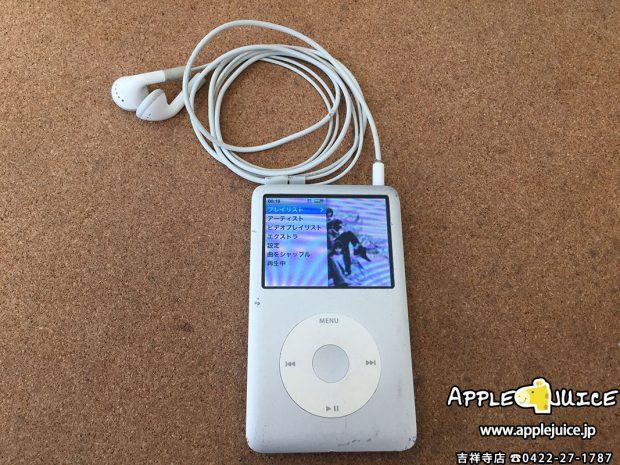 東京都狛江市からご依頼 iPod classicでイヤホンで片方音が出ない症状 2017/03/21