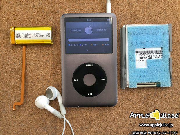 iPod classicのイヤホンジャック不良、バッテリー劣化、容量アップカスタム 千葉県のお客様のご依頼 2017/03/31
