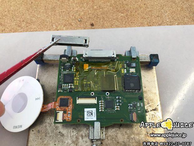 iPodClassic Dockが壊れてしまい充電が出来ない故障修理 2017/03/22