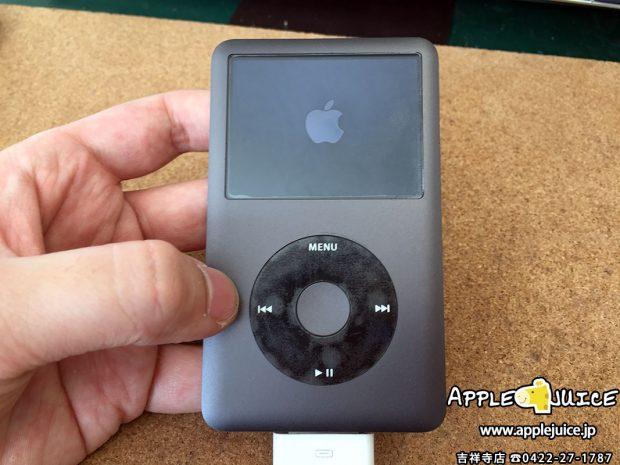 iPodClassic ハードディスク故障(神奈川県 S様) SDカード化 160GB⇒128GB 2017/03/23