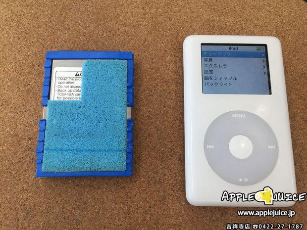 【iPod Photo 修理】ハードディスク故障⇒CFカードへ換装 (神奈川県 M様)2017/03/30