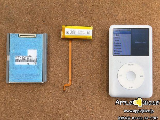 北海道から配送でのご依頼 iPod classic 同期不良、バッテリー劣化 2017/03/03