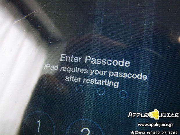 杉並区よりご来店 iPad mini 液晶に白い縦線⇒液晶パネル交換修理