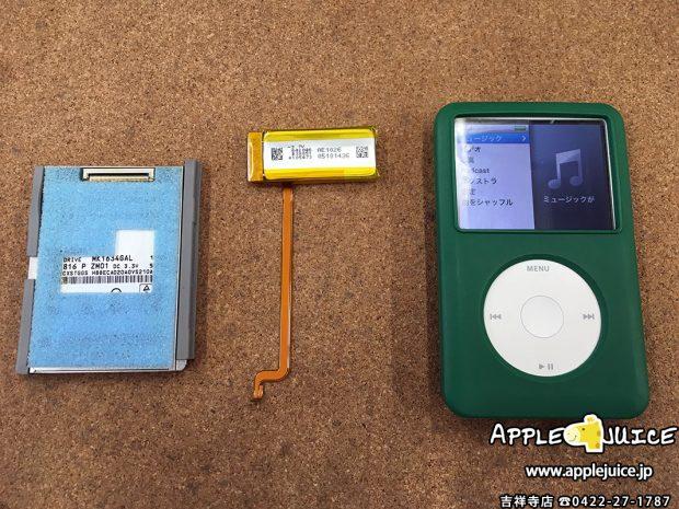 iPodClassic SDカード化 160GB⇒256GBへ 一緒にバッテリーも交換 2017/03/20