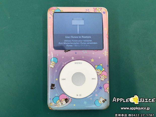 iPod classicが同期できない症状の修理 千葉県市川市からの配送修理依頼 2017/04/28