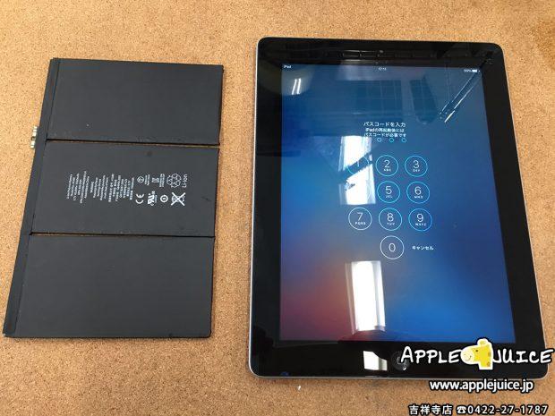 iPad 3の充電がすぐなくなる症状 同業者様からのご依頼 2017/04/07