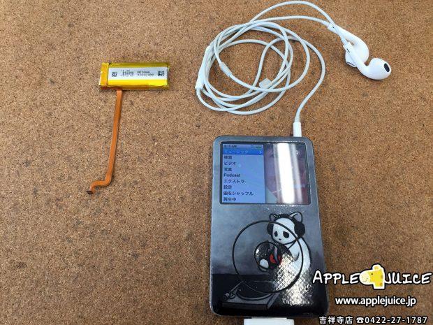 【iPodClassic修理】イヤホンの片方から音が聞こえない&電池交換 2017/04/10