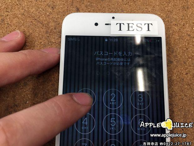 【タッチ操作不良】水没してタッチ操作が出来ない iPhone6s 基板修理作業例 2017/04/15