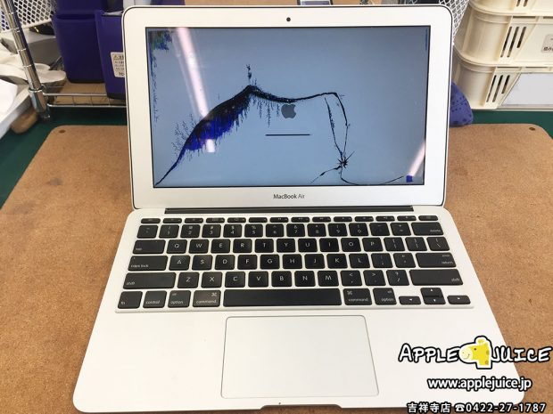 MacBook Airの液晶割れの修理 兵庫県から配送でのご依頼 2017/04/07