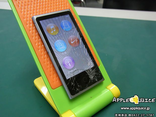 iPod nano 7世代 フロントガラス交換修理 東京都渋谷区から来店でのご依頼