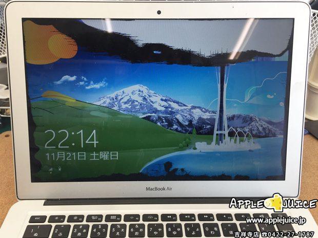 MacBook Air 13インチの液晶交換修理 同業者様からのご依頼 2017/04/08