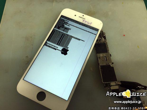 【データ復旧】海で水没したiPhone 6sから写真データ復旧作業 (埼玉県和光市 S様)