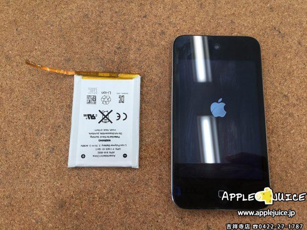 iPod touch 4世代のバッテリー交換修理 同業者様からのご依頼 2017/05/04