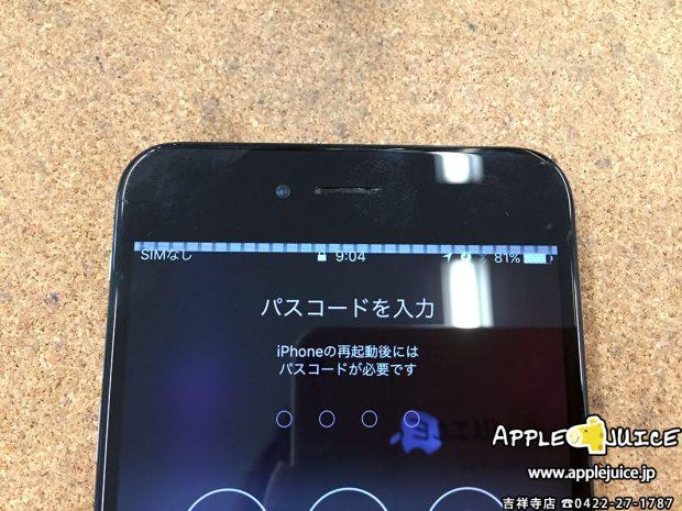 【データ復旧】タッチ病復旧作業 iPhone6Plus (東京都渋谷区 A様)