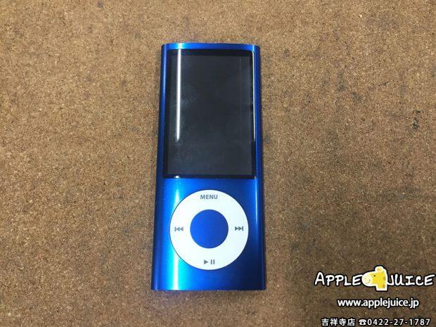 iPod nano 5世代のバッテリー交換修理 茨城県稲敷郡から配送でのご依頼 2017/05/19