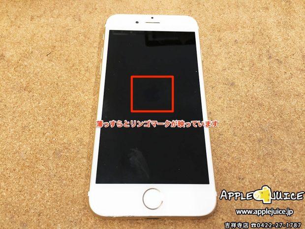【バックライト復旧作業】iPhone7 ご自身で修理をしてバックライトが点かなくなってしまった。