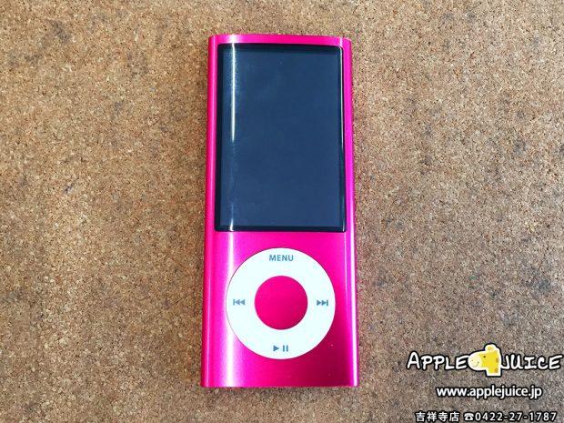 iPod nano 5世代の充電ができない症状・・・バッテリー交換 来店修理 2017/07/01