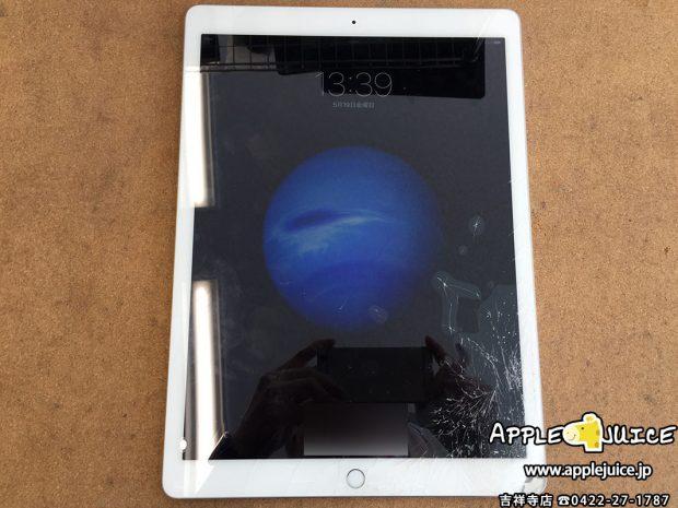 iPad Pro 12.9インチモデルのガラス交換修理 同業者様からのご依頼 2017/07/05
