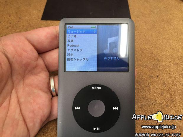 【iPodClassic】曲が入らなくなってしまったiPodClassic修理 HDD⇒microSD 128GB化