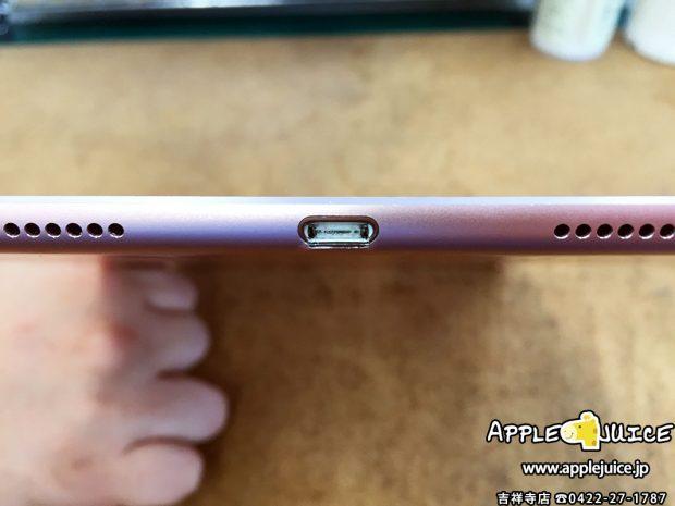 【iPadPro 9.7】ドックコネクタにケーブルが詰まり充電が出来なくなってしまった⇒ドックコネクタ交換修理