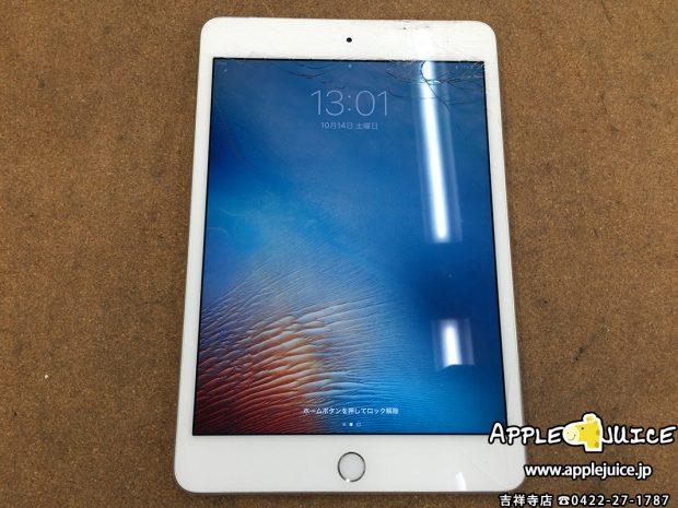 iPad mini 4 画面割れ 修理前