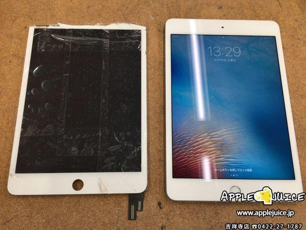 iPad mini 4 画面割れ 修理後