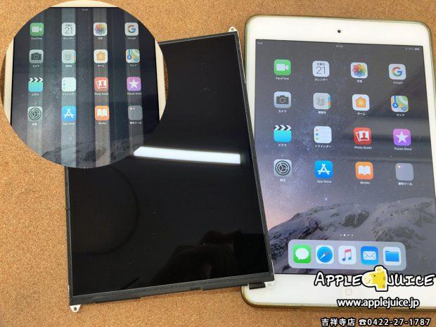 iPad mini 2 : 画面に白い縦線が表示される (新潟県 T様からのご依頼)