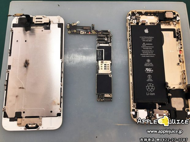 iPhone6 : 水没して電源が入らない⇒内部洗浄作業のみで復活 (配送でのご依頼)