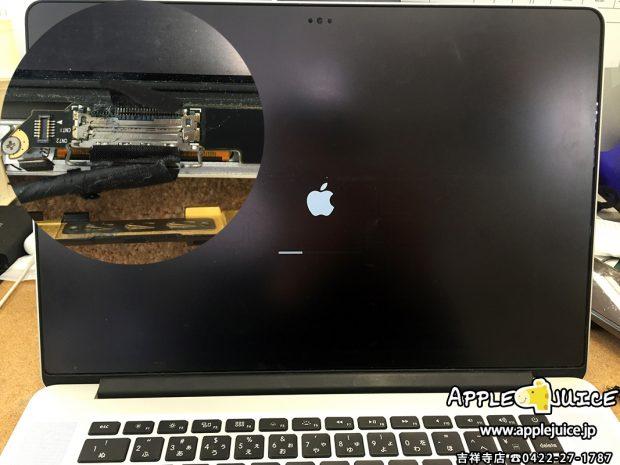 MacBook Pro Retina 15inch : 水がかかりバックライトが点灯しない(徳島県 S様からのご依頼)