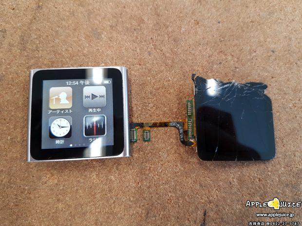 iPodnano6-画面割れ修理-修理後